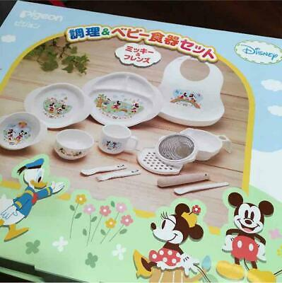 Final Price Pigeon Disney Spoon And Fork