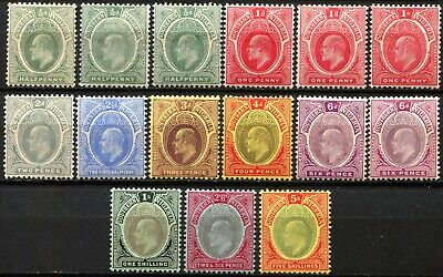 Southern Nigeria 1907 issue, SG 33 - 42, including varieties, M/Hinged, CV £210