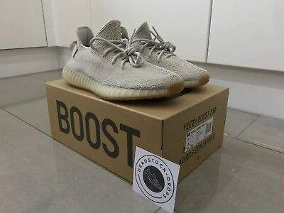 ADIDAS YEEZY BOOST 350 V2 Sesame F99710 UK 8 US 8.5 EU 42