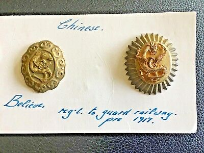 2 X 1900s CHINA CHINESE IMPERIAL QING RAILWAY POLICE BADGES 大清铁路警察徽章