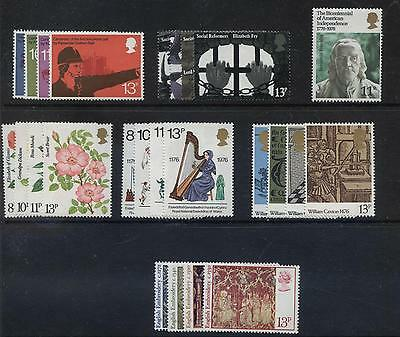 GB 1976 Commemorative Stamps, Year Set~Unmounted Mint~UK Seller
