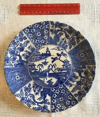 """Blue Willow Variant Salad Plate 8.5"""""""