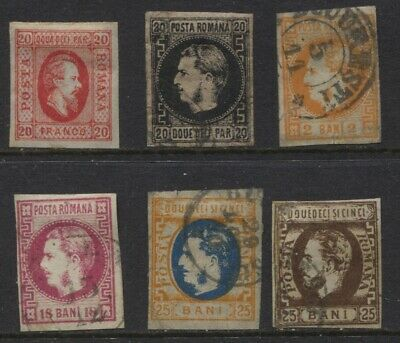 Romania 1865 - 1872 MH / Used Imperf Selection, 6 Different CV $204