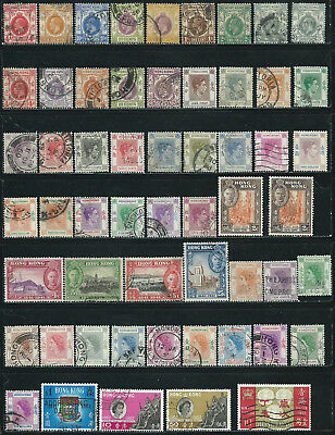 Hong Kong - 56 old stamps mixed...Kings, Queen, etc. - Years 1912 to 1967