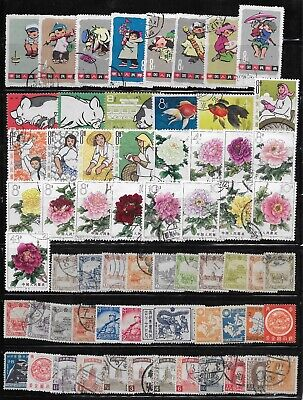 E4835 China  Lot Of Stamps