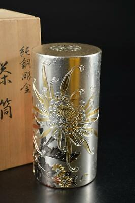G7409: Japanese Copper Flower sculpture TEA CADDY Chaire Container w/signed box