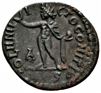 CONSTANTINE THE GREAT (317 AD) Rare Follis. Rome #MA 1600