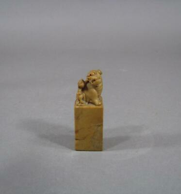 Nice Antique Chinese Stone Seal, Foo Dogs, Uncut