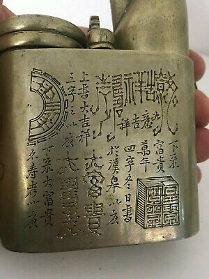 FINE ANTIQUE CHINESE PIPE, PAKTONG, ENGRAVED 19th CENTURY MASTER MAKE