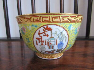 Rare old Chinese Guangxu mark and period famille rose bowl - As is
