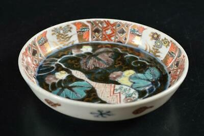 G6805: Japanese Old Imari-ware Colored Gourd pattern ORNAMENTAL PLATE/Dish