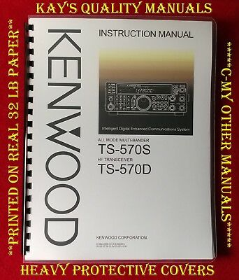 High Quality Kenwood TS-530S Instruction Manual 32 LB Paper /&Foldout Schematic