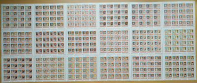 C216. Equatorial Guinea - MNH - Famous People - Full Sheet - Wholesale - Imperf