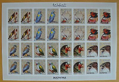 W215. Manama - MNH - Nature - Birds - Full sheet - Wholesale - Imperf