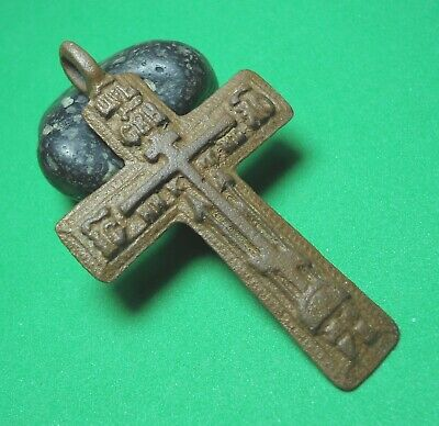Ancient Bronze Cross Wearable Pendant Antique Rare C132