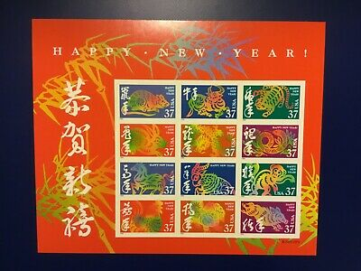 US 3895 LUNAR NEW YEAR / CHINESE NEW YEAR double-sided sheet of 24 MNH