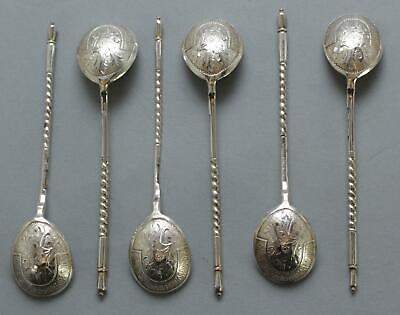 6 Antique 19thC, Hallmarked 84 Russian 1896 Silver Spoons, Floral Design,  NR