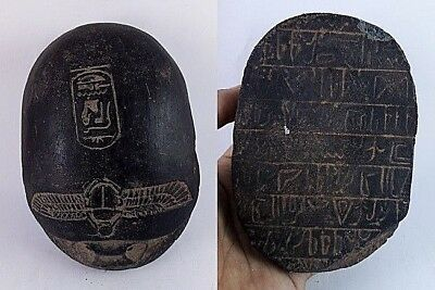 Rare Ancient Egyptian Antique Scarab 1556-1236 Bc