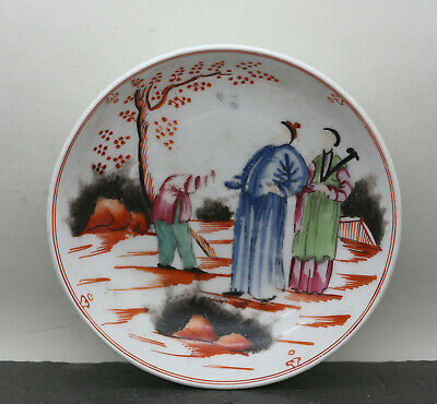 Stunning Antique Chinese Hand Painted Porcelain Plate Circa 1800s