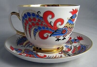 """Lomonosov USSR """"ROOSTER"""" Pattern Cup and Saucer"""