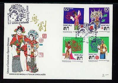 Macao-Macau Scott #648-651 FIRST DAY COVER Chinese Opera MUSIC $$