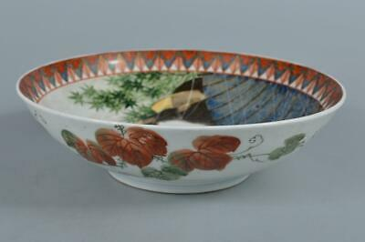 R9061: Japanese XF Old Imari-ware Woman Leaf pattern ORNAMENTAL PLATE/Dish