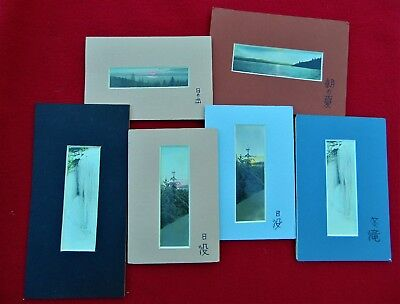 6 Vintage Signed, Titled Japanese, Matted Small Photograph Prints