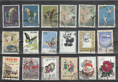 China - Set of 18 - mainly early / mid 1960  (W 919)