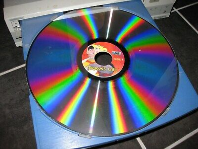 Dragon's Lair LASER DISCLimited Edition PROTOTYPE FOOTAGE 2002Don Bluth arcade