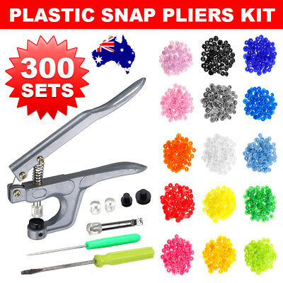 300x T5 Plastic Snaps Fastener Buttons Snap Pliers For DIY Cloth Diaper Kits set