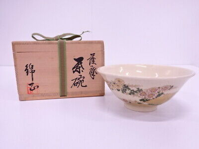4029833: Japanese Tea Ceremony Satsuma Ware Tea Bowl / Chawan Flower & Plant