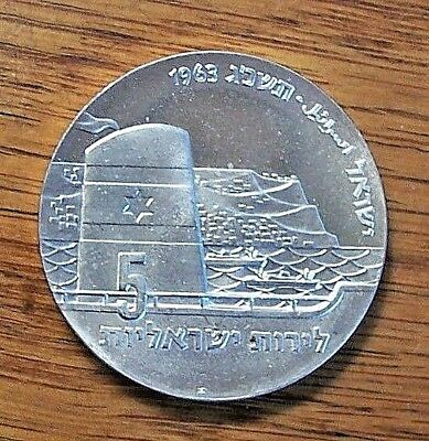 Coin ISRAEL 1963 Silver 5 Lirot SEAFARING PROOF