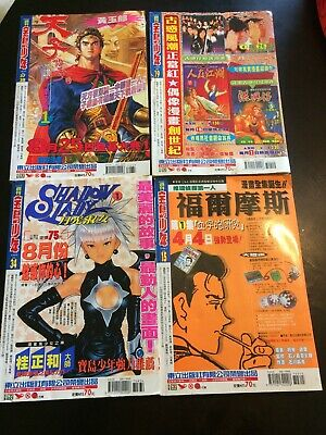 Japanese Comic Books Lot Of 4