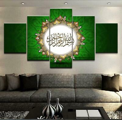 ISLAMIC ART 1 Canvas Art Print for Wall Decor Painting