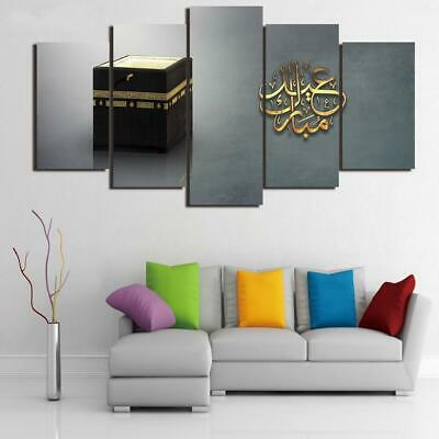 ISLAMIC ART 2 Canvas Art Print for Wall Decor Painting