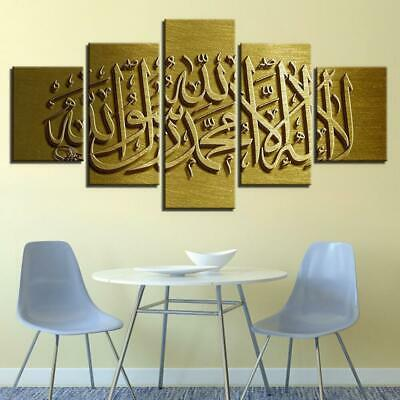ISLAMIC ART 3 Canvas Art Print for Wall Decor Painting