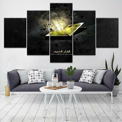 LIGHT OF ISLAM Canvas Art Print for Wall Decor Painting