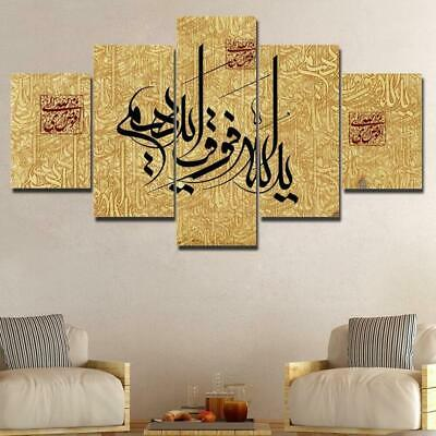 ISLAMIC ART 5 Canvas Art Print for Wall Decor Painting