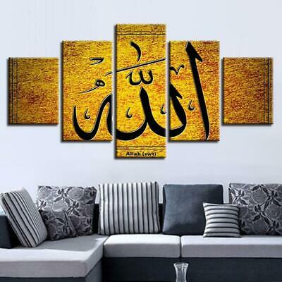ISLAMIC ART 7 Canvas Art Print for Wall Decor Painting