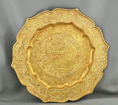 Heavily Gilded Antique Chinese Hand Engraved Brass Temple Offering Plate