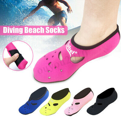 Mens Womens Water Skin Shoes Aqua Socks Slip On Yoga Beach Swim Surf Exercise