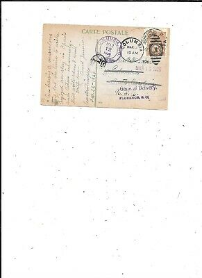 Turkey post card to US  Adrianople  1926