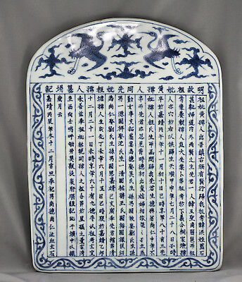 Extremely Rare Chinese Ming Dynasty Blue & White Porcelain Plaque 墓志铭 Circa 1550