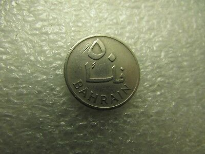Bahrain 1965 (1385) Coin - 50 Fils - Palm Tree - Nice Heritage Item