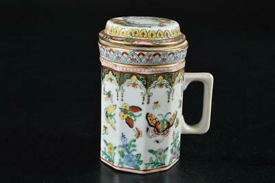 G8037: Chinese Gold paint Flower Butterfly pattern Sencha TEACUP Yunomi