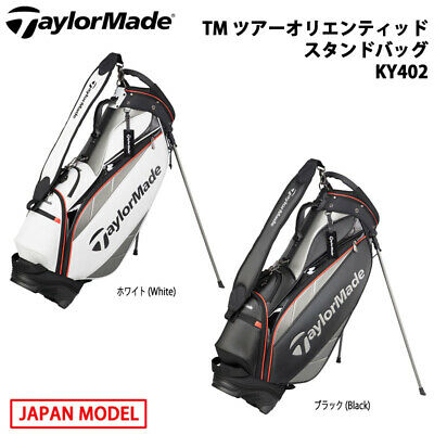 "2019 TAYLORMADE GOLF JAPAN TM TOUR ORIENTED STAND BAG 9.5"" 6.61 lb KY402 19ss"