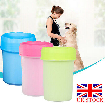 UK NEW Portable Pet Paw Mudbuster Mud Cleaner Washer Dog Cat Pet Paw Plunger Cup