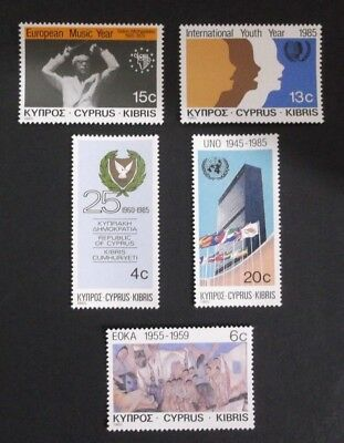 CYPRUS 1985 International Anniversaries and Events COMPLETE SET 5 MNH STAMPS !!!