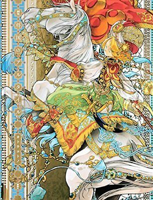Kodansha Pictures Collection Altair: A Record of Battles Art Book from Japan