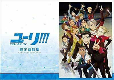 [Yuri on Ice] Setting Documents Collection from Japan